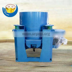 Mini Centrifugal Gold Concentrator / Knelson Gravity Concentrator