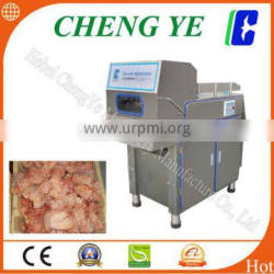 Indutrial meat cutter Stainless steel SUS 304 DQwith good quality, K2000 Frozen Meat Cutter