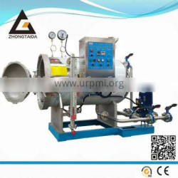 Horizontal Canned Food Sterilization Machine