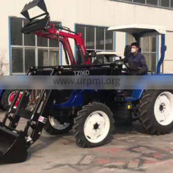 MAP1304 Factory Price Diesel Engine 130HP 4WD tractor with CE 130horsepower tractor