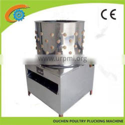 OC-50 automatic electric stainless steel homemade chicken feather plucker
