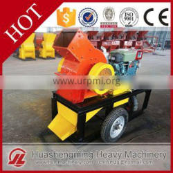 HSM ISO CE Perfect Workmanship 5-10t/h Small Scale Stone Crusher