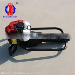direct supply QTZ-1 soil sampling drilling rig from hauxia master /borehole sampling rig one person easy carry