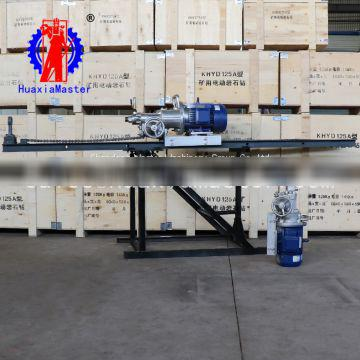 Factory Direct Supplied KHYD110 5.5KW Electric Motor Rock Drilling Rig For Sale