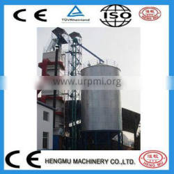 Small area occupancy steel grain storage silo for animal feed mill