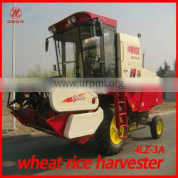 4LZ-3A wheat combine harvester agricultural machine
