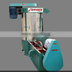 Seed washing and dewatering machine|Vegetable seed cleaning and washing machine|Sesame Cleaning Machine|sesame washing machine