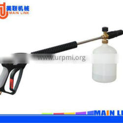 High flow foamer foam sprayer for washing and disinfect