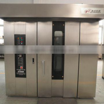 China manufacturer food confectionery professional ce bakery oven
