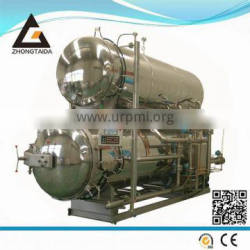 Double Tank Water Immersion Autoclave Sterilizer
