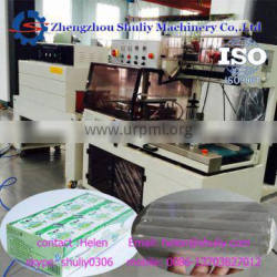 Automatic Shrink wrapping machine for book newspaper