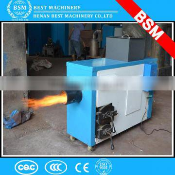 European standard biomass smokeless coconut shell burner
