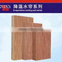 2016 WUSUN evaporative cooling pad with high quality