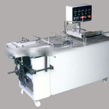 Carton Box Packing Machine Ce Approved Shrink Wrap Machine Parts