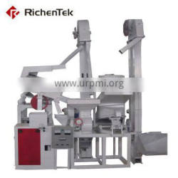 Low Price Rice Mill Machine includes Rice Thresher Rice Milling