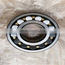 ODQ Professional designed single row spherical roller bearing 23120