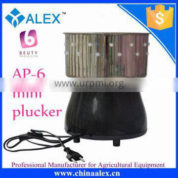 2016 new cheap mini pluckerfor sale with great price chciken rubber plucker finger