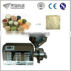 Hot Sale New Arrival Large Output Stainlss Steel Wheat Seeds Flour Mill