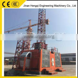 CE Approved HengQi Construction hoist