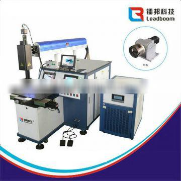 Cheap Advanced Mould Laser Welding Machine from China Supplier