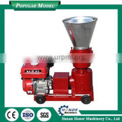 Small Wood Pellet Machine Price For Sale