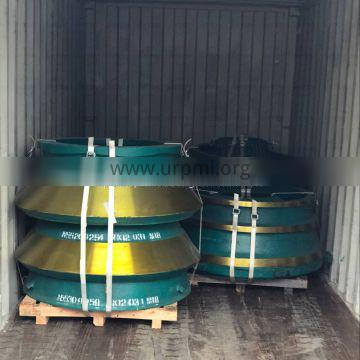 replacement parts of high manganese steel suit hp300 metso cone crusher