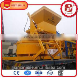 25m3/h , 35m3/h , 60m3/h, 90m3/h, 120m3/h vertical planetary concrete mixer for sale