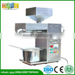 Newest design mini cold oil press seed machine for neem oil oil expeller