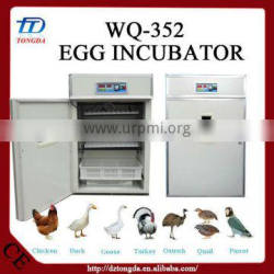 Professional hatching ostrich egg incubator with great price