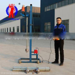 Low price small water well electric rock drill / small portable borehole drilling machine for sale