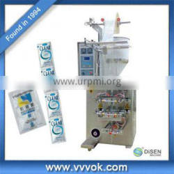 Hot sale pouch packing machine