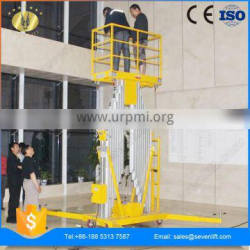 7LSJLII Shandong SevenLift electric aluminum portable stairs elevator for outdoor
