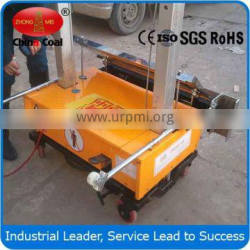 electric power automatic wall cement plastering machine with good performance