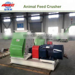 Easy Operation Low Noise Animal Feed Hammer Mill