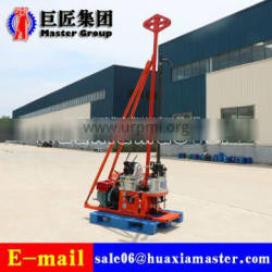 YQZ-30 Portable Hydraulic Small Core Drilling Rig With Light Quality