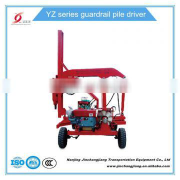 YZ260 mini Highway Guardrail Hydraulic Pile driver for fence posts hot sell whatsapp 86 18012971837