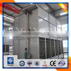 Water cooling system cooling tower