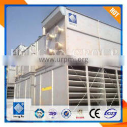 Heng An mixed flow series closed cooling tower