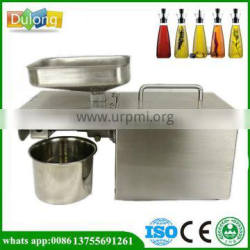 2016 Cheapest sale homeuse small flax seed cold oil press machine