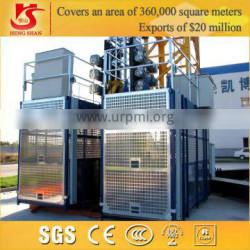 Single Cage and Double Cages Construction application SC200 Construction Elevator