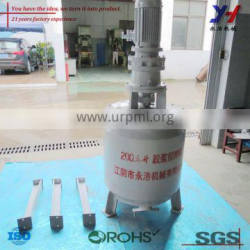 OEM factory custom rubber raw material machinery,open mill rubber mixing machine 50-500L