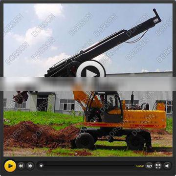 drilling rig machine for construction ,high way, with high drilling speed
