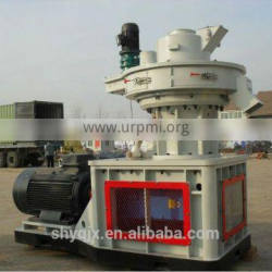 Fashionable latest ce ring die wood pellets mill