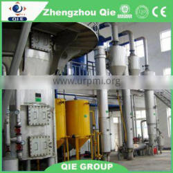Rice bran oil solvent extraction machine,edible oil solvent extraction machine