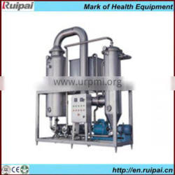 Industrial juice concentrator and vacuum evaporator with best price