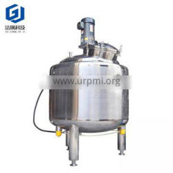 stainless steel mixing vessel single layer mixing tank