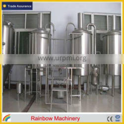500L beer brewing equipment, beer brewery equipment, stainless steel conical beer fermentation equipment with cooling jacket