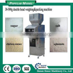 Automatic Seed Single Head Packing Machine With Good Quality