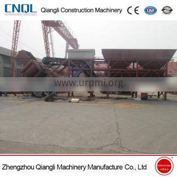 Hot selling YHZS series ready mix concrete batch plant with good price