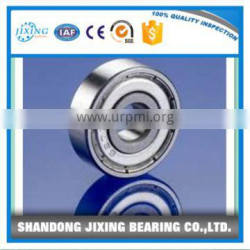 wholesale ball bearing 619/4 with sizes 4*11*4 mm deep groove ball bearing